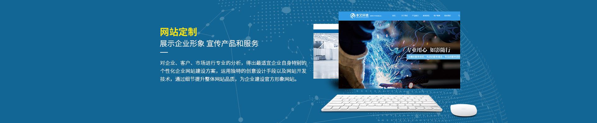 企业网站_12博手机网12bet手机网12博 备用网址信息技术有限公司
