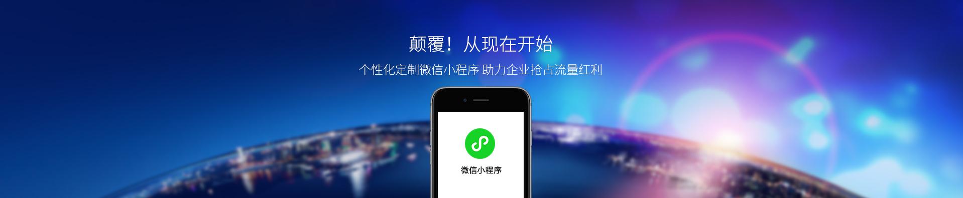 微信小程序_12博手机网12bet手机网12博 备用网址信息技术有限公司