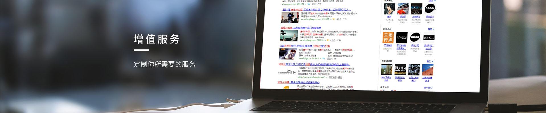 企业宣传片_12博手机网12bet手机网12博 备用网址信息技术有限公司