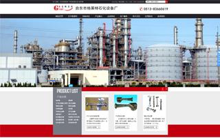 南通金才泰丰信息技术有限公司-启东市格莱特石化设备厂
