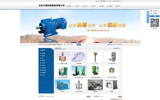 南通金才泰丰信息技术有限公司-启东长峰机械制造有限公司