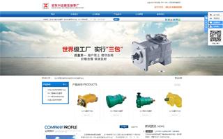 南通金才泰丰信息技术有限公司-江苏启东兴达高压油泵厂