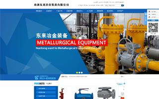 南通金才泰丰信息技术有限公司-南通东来冶金装备有限公司