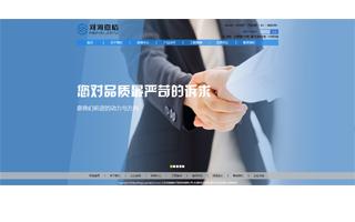 南通金才泰丰信息技术有限公司-江苏河海嘉裕节能科技有限公司