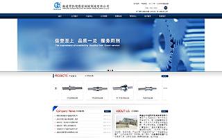 南通金才泰丰信息技术有限公司-南通市恒瑞精密机械制造有限公司