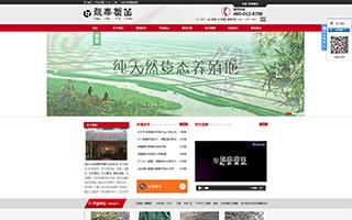 南通金才泰丰信息技术有限公司-启东市龙泰蟹苗养殖专业合作社