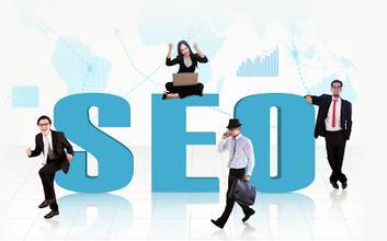 做网站企业需要准备哪些材料