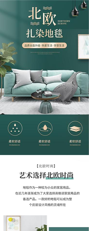 启东网站建设